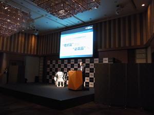 ルピナスFMC-LPN10000」の新製品発表会