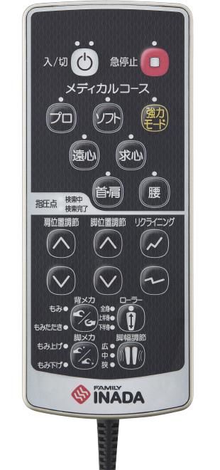 リモコン操作:コース紹介