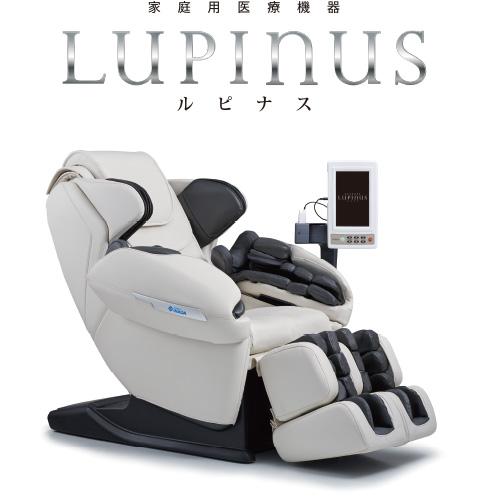 ルピナス LPN-10000