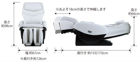ファミリーメディカルチェア 和(なごみ) FMC-X500 外寸